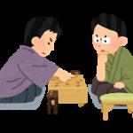 【棋聖戦】(事前予想)第89期ヒューリック杯棋聖戦五番勝負第5局