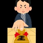 【詰将棋⑥】創作詰将棋(4)