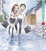「からかい上手の高木さん」作者 山本崇一朗氏によるwebマンガ「将棋のやつ」